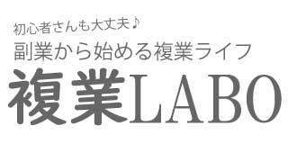 ies7stepプログラム iBSAグループ活動 hiko塾 / 副業・複業・福業ライフスタイル
